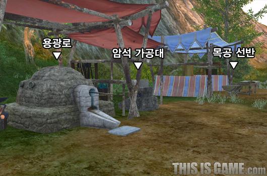 20121229140946_433df5e5