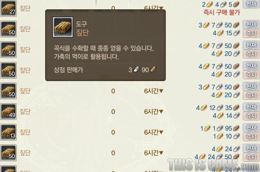 20130129172950_1f4f6626