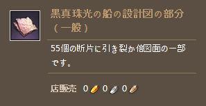 2013_05_14_001652_12033