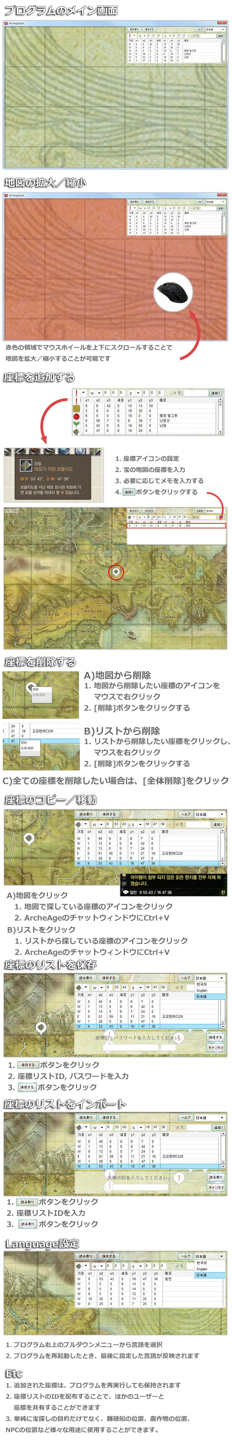 spot_jp