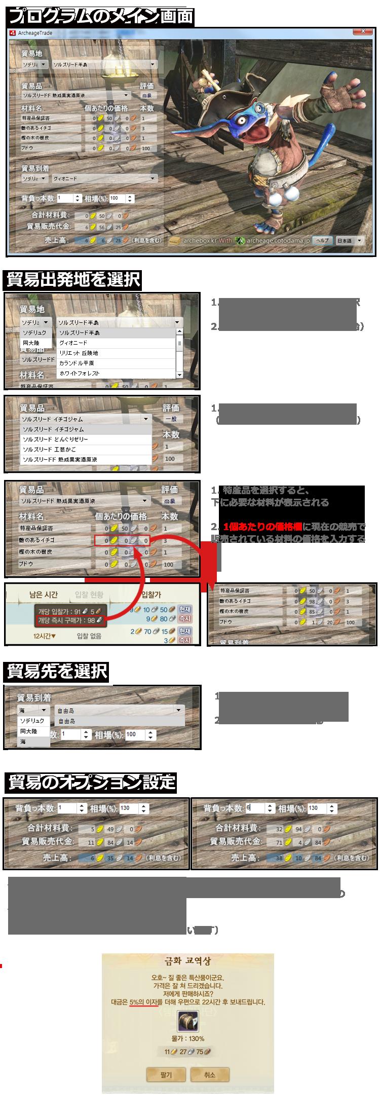 trade_jp