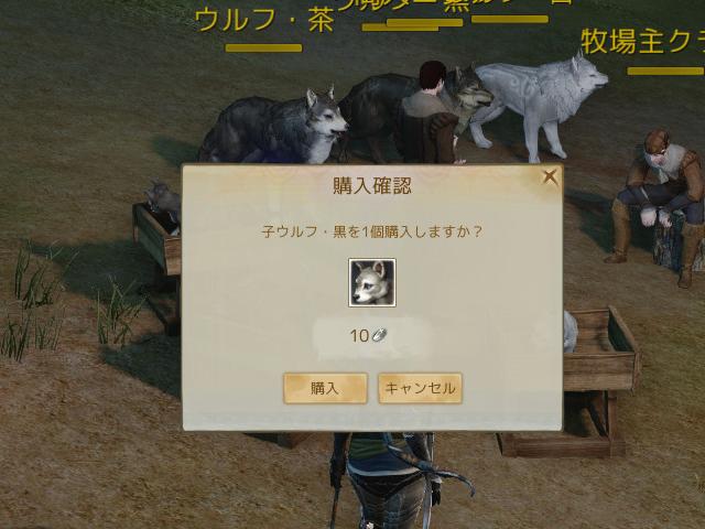 2013_06_29_211600_16898