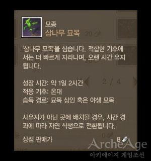 418739_1362720275