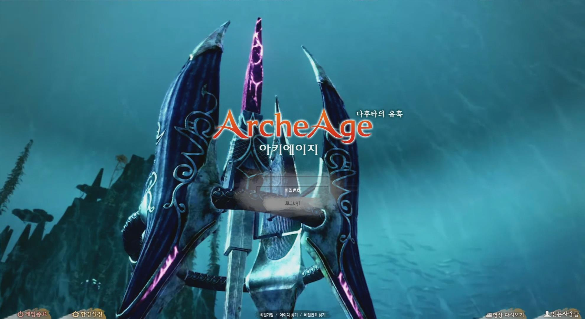 ArcheAge 2013-07-25 23-32-3201