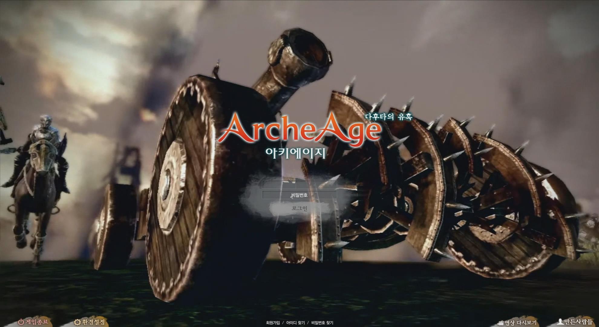ArcheAge 2013-07-25 23-32-3202