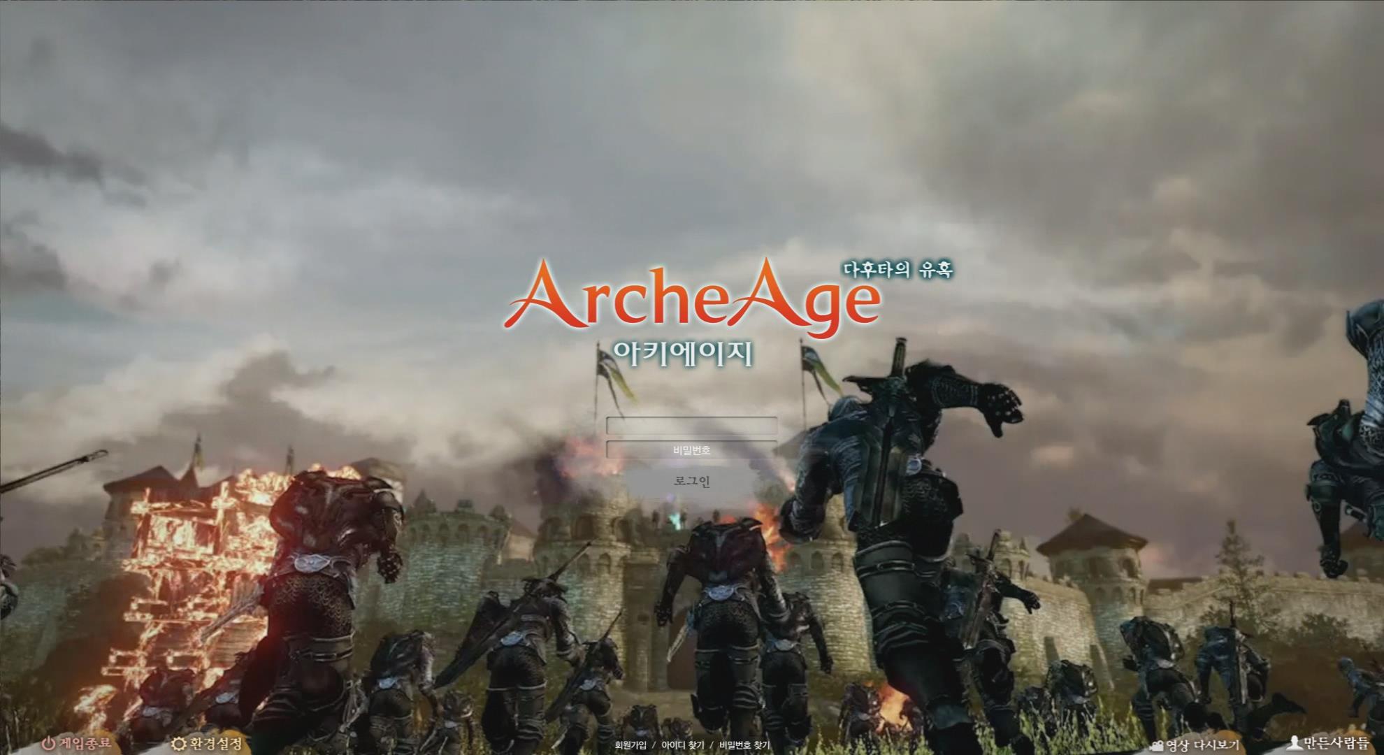 ArcheAge 2013-07-25 23-32-3203
