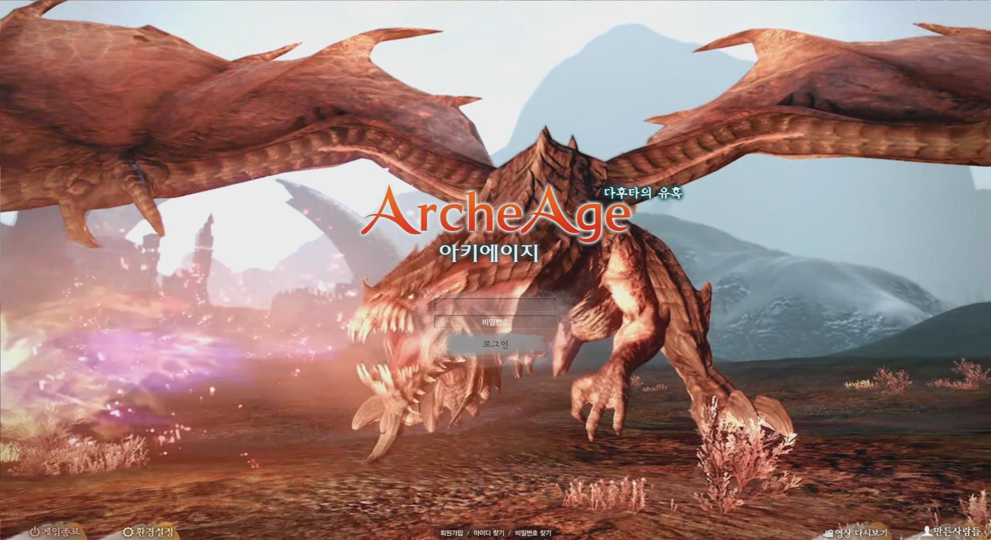 ArcheAge 2013-07-25 23-32-3205