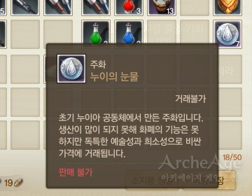259809_1357038610