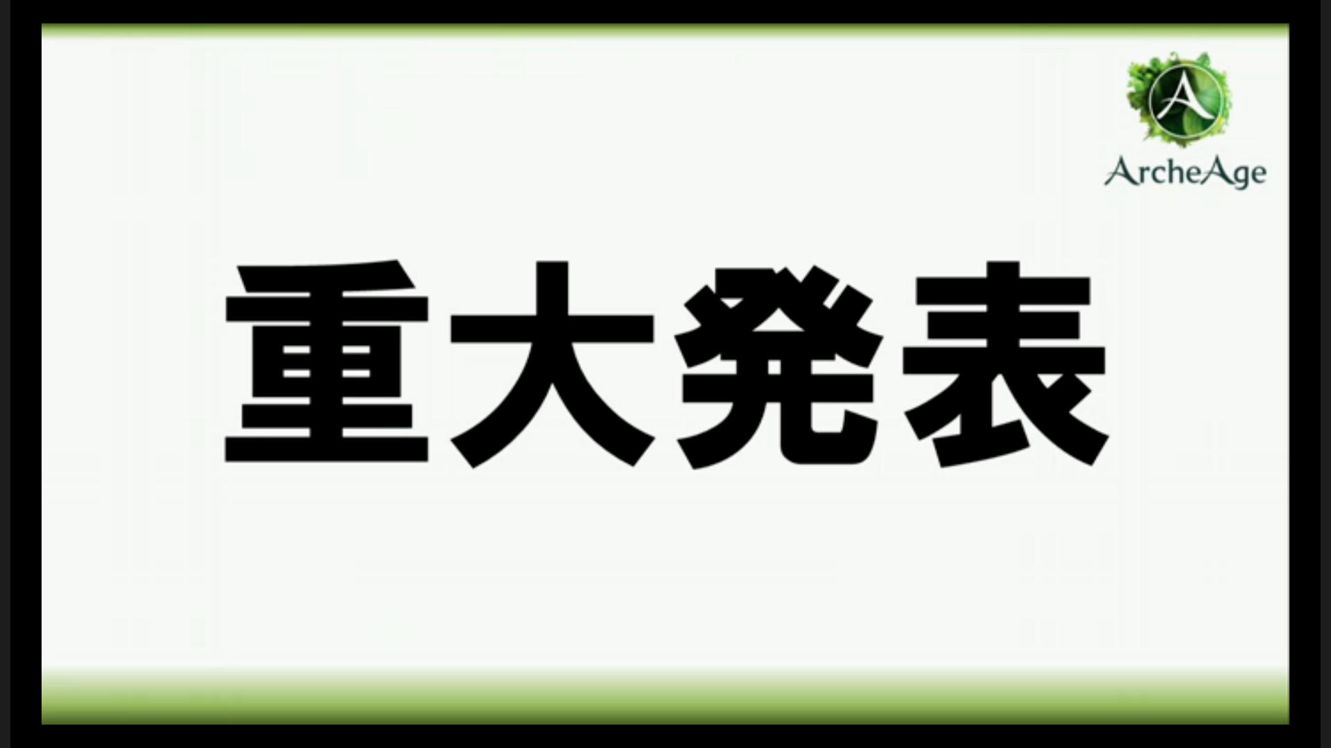 2014_03_23_194503_36108