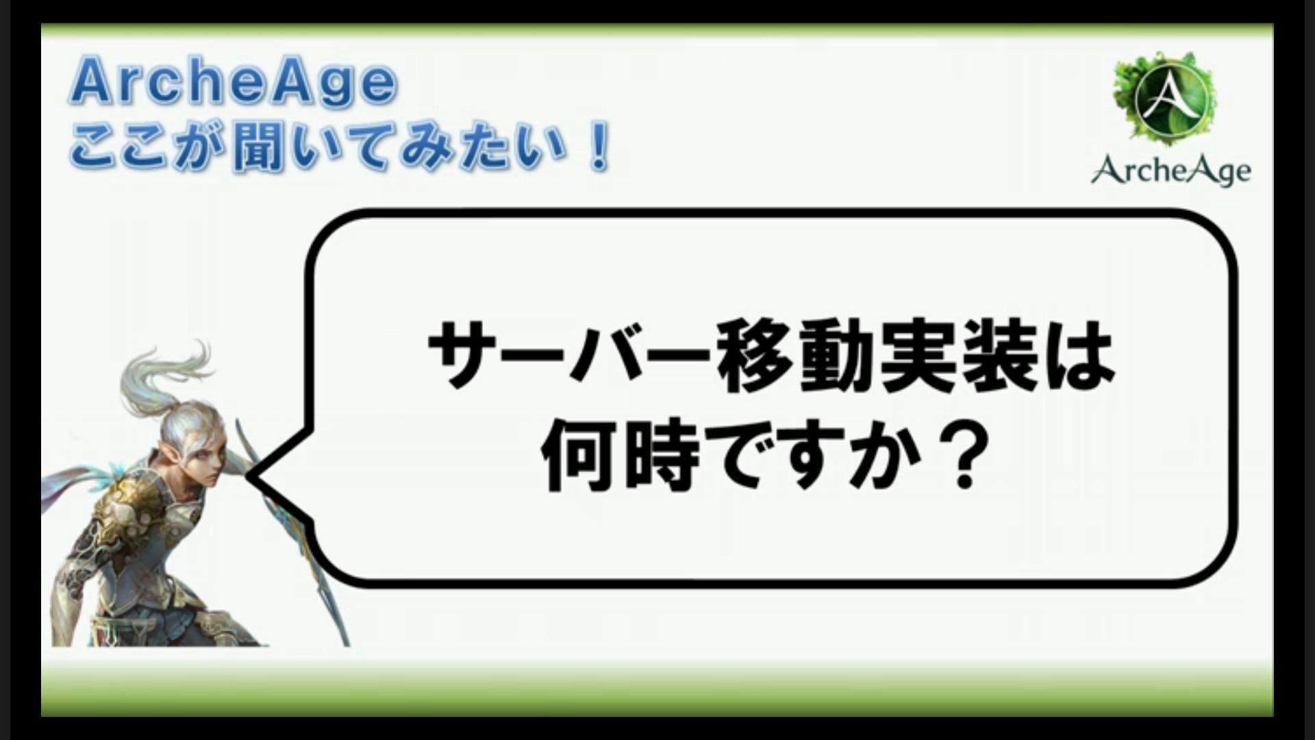 2014_03_23_200057_36120