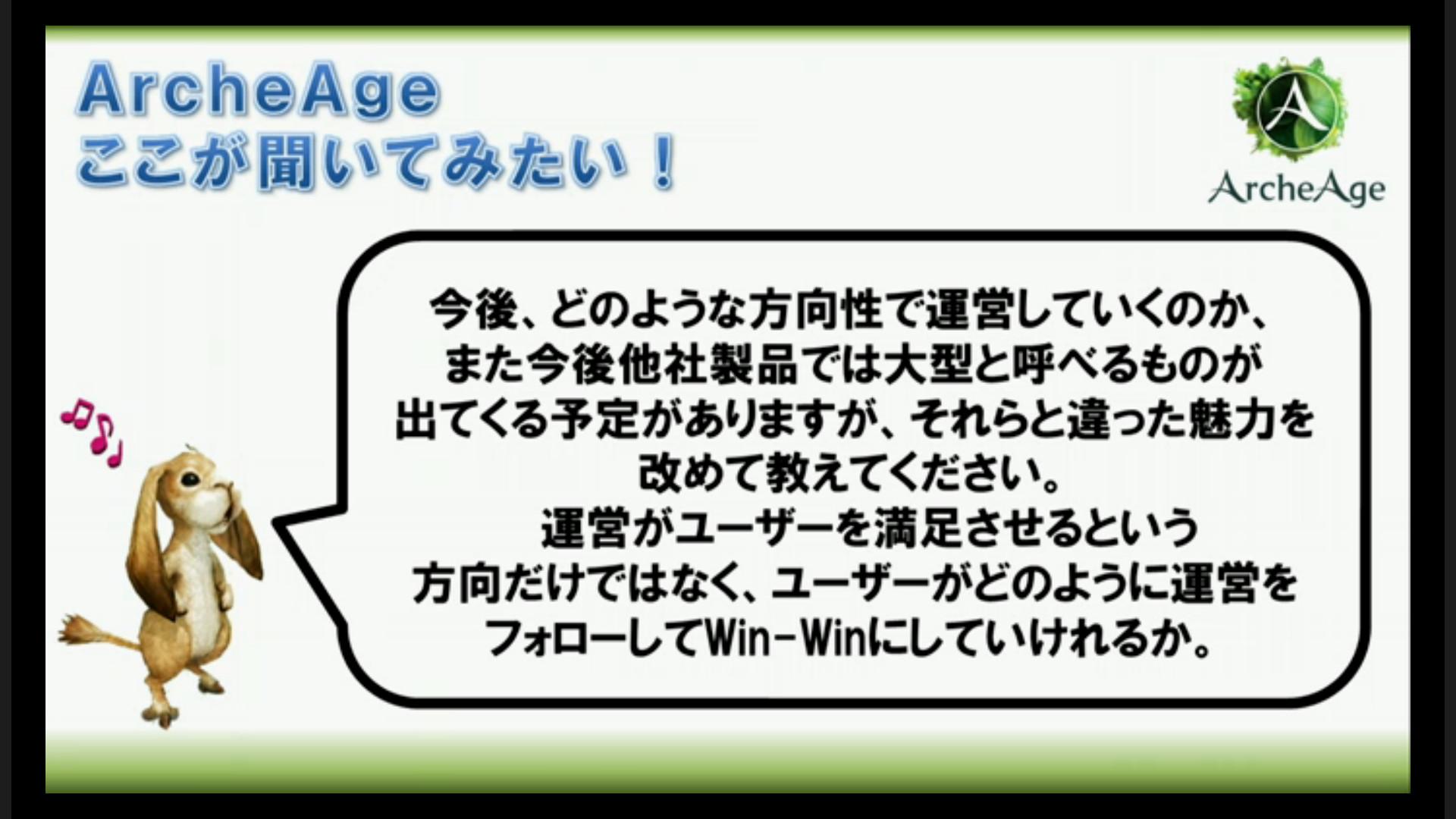 2014_03_23_200219_36121