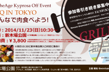 aakyoffevent